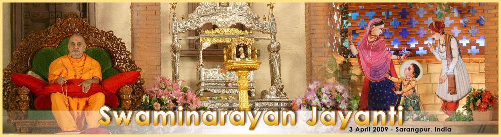 News Of Baps Swaminarayan Jayanti Birthday Celebration Janmajayanti Bhagwan Sarangpur