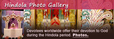 Hindola Photo Gallery