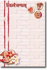 A library of swaminarayan publications invitation card code no stopboris Image collections