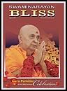 Swaminarayan Bliss, July 2008