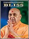 Swaminarayan Bliss, December 2008