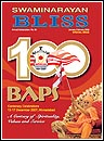 Swaminarayan Bliss, April 2008