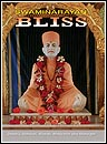 Swaminarayan Bliss, April 2008