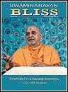 Swaminarayan Bliss, August 2009