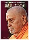 Swaminarayan Bliss, December 2009