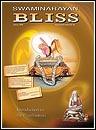 Swaminarayan Bliss, January 2009