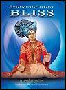 Swaminarayan Bliss, March 2009