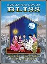 Swaminarayan Bliss, September 2009