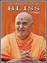 Swaminarayan Bliss, February 2010