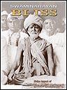 Swaminarayan Bliss, January 2010