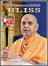 Swaminarayan Bliss,September 2010