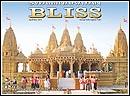 Swaminarayan Bliss, March 2011