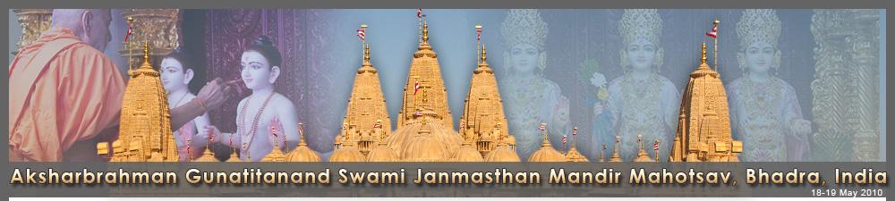 News Of Baps Aksharbrahman Gunatitanand Swami Janmasthan